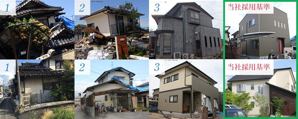 現地住宅調査写真