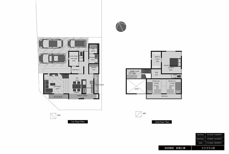 デザイン住宅設計