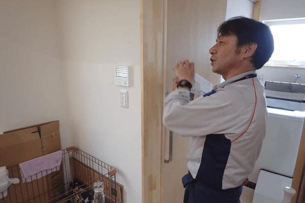 家ができるまでの流れ お引渡し・住宅設備機器説明