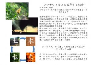 広告原稿資料_ページ_02